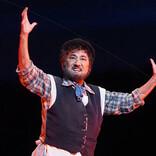 市村正親、マスク稽古で共演者の顔「ようやく拝見」『屋根の上のヴァイオリン弾き』開幕