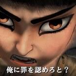 中国の3DCGアニメーション映画『ナタ転生』の手に汗握る圧巻のカーチェイスシーンが公開!