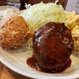【愛情グルメ】地域住民が愛する食堂「とん金」で食べるエビクリームコロッケと煮込みハンバーグ定食