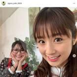"""小倉優子、ギャル曽根との2SHOT&息子が""""夢中なもの""""に反響「すごーい」「頭良くなりそう」"""