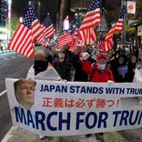 世界がドン引きする日本のトランプ支持者。アメリカ人は「単純にクレイジー」とバッサリ