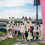 【ビルボード】SKE48『恋落ちフラグ』初週19.6万枚でSGセールス首位