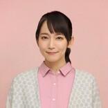 """吉岡里帆、""""恋愛ミッション""""のためOL・ギャル姿に 鈴木亮平主演ドラマでヒロイン役"""