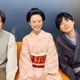 『おちょやん』を彩る成田凌のカメレオンぶり、「最大のネック」は?