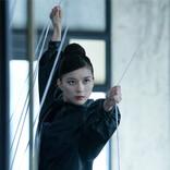芳根京子、17歳から100歳以上まで演じる! ケン・リュウの傑作短編を映画化『Arc アーク』【動画あり】