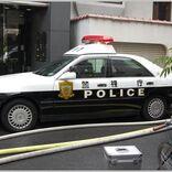 署活系の警察無線で地元での事件発生を知る方法