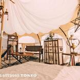 おしゃれで快適! 首都圏の「グランピング&キャンプ」女子旅にもオススメの4選