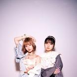 femme fatale、渋谷O-EASTにて頓知気さきな生誕イベント開催決定!新アー写も公開!