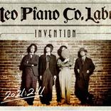 """かてぃん・菊池亮太・けいちゃん・ござ、白熱のリハーサルに突撃! 『NEO PIANO CO.LABO.』第二弾""""Invention""""の見どころは?"""