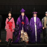 市川猿之助主演『藪原検校』2月10日いよいよ開幕、コメント&舞台写真が到着