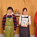 北川景子、お雑煮事情を語る 結婚後に驚き「ほぉぉぉ!って…」