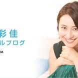 小川彩佳アナ夫の不倫、超ハイスペ同士の結婚に潜むワナ