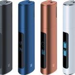 たばこスティックとリキッドを組み合わせた加熱式たばこ「lil HYBRID(リル ハイブリッド)」 2月15日から全国販売を開始へ