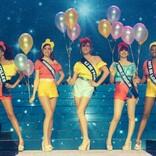 """超キュートなミスコン""""おそろい""""ファッション 『MISS ミス・フランスになりたい!』場面カット7点解禁"""