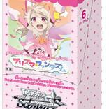 『ヴァイスシュヴァルツ』より「Fate/kaleid liner Prisma☆Illya プリズマ☆ファンタズム」エクストラブースター発売