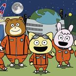 TVアニメ『宇宙なんちゃら こてつくん』、4月放送!キャスト&主題歌情報