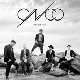 『デジャ・ヴ』CNCO(Album Review)