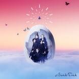 BUCK-TICK、ボーナストラック4曲入り『ABRACADABRA』インターナショナル盤を国内発売