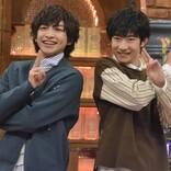 少年忍者・川崎皇輝、弟・星輝に「気を使う」 一緒の仕事に歓喜