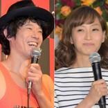 藤本美貴と庄司智春「愛してるよー」とやりとりする夫婦仲に、さんま「ええな~アホって」