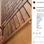 """麒麟田村、衝撃のソックリさんとの""""2ショット""""公開「似ている?」"""