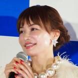 """平子理沙""""キキララ""""のトレーナー姿に「違和感無くてさすが」「永遠の少女」の声"""