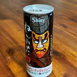 【最高グルメ】青森県民がいちばん美味しいと絶賛するリンゴジュース「シャイニーアップルジュース」