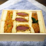 【勝三太郎の神カツサンド旅】贅沢すぎる「もと村の3種の牛タンかつサンド 極」を食べた / 牛かつ もと村 コレド室町店