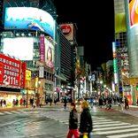 東京・渋谷で頻発する「迷惑行為」に地元商店が憤慨 「外国人観光客より酷い」