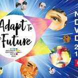"""""""新しい日常""""に対応したビジネス展開の方向性探る NTTドコモ・ベンチャーズ、3月9日にオンラインイベント"""