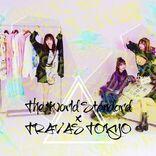 """""""Kawaii""""世界標準 わーすた、闇かわいい「TRAVAS TOKYO」とのコラボに注目"""