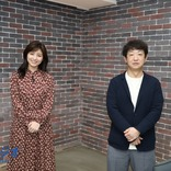 TBSラジオ 「テンカイズα」にて紹介された株式会社G-JOYFUL LIMITED 古山保幸代表の考える香港での事業や日本と海外の架け橋となる今後の展開とは