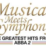 屋比久知奈の出演が決定 『ミュージカル・ミーツ・シンフォニー THE GREATEST HITS FROM ABBA 2』