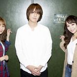 ミュージカル『GHOST』出演の浦井健治×咲妃みゆ×桜井玲香が繰り広げる、ほのぼの座談会