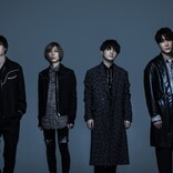 Official髭男dism、新曲「Universe」の制作裏話などを語ったオフィシャルインタビュー&MVのBehind The Scenesを公開