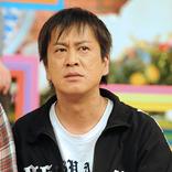 """『バイキング』ブラマヨ吉田が""""森喜朗""""問題でマスコミに皮肉「偉いね」"""