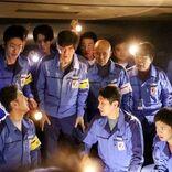 金曜ロードSHOW!日本アカデミー賞12部門優秀賞『Fukushima 50』地上波初放送