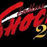 堂本光一『Endless SHOCK』1800回公演達成を記念し、ロングラン上映が決定