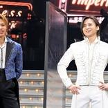 堂本光一ライフワークの舞台が通算1800回公演を達成!「今夜は薔薇風呂かな?」と笑顔を見せる 『Endless SHOCK –Eternal-』