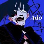 【ビルボード HOT BUZZ SONG】Ado「うっせぇわ」が3週連続の首位獲得 香取慎吾「Anonymous (feat.WONK)」は5位に