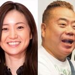 大島優子、「ポーズとサイズ感一緒」出川哲朗とのオフショットに反響