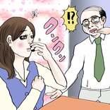 何このダイエット?職場の女性がみんなビンの香りをクンクンしてる謎