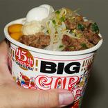 【定番グルメ】アメリカ人が決める「日本のカップヌードルのCM」ランキング発表