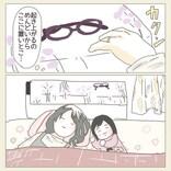 【朝の恐怖体験】「先に起きてたんだね」→「うん」朝から阿鼻叫喚の出来事
