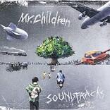 Mr.Children、最新アルバム『SOUNDTRACKS』サブスク解禁