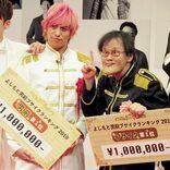 この顔になりたくない男TOP5 2位に出川哲朗、堂々の1位は?