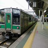 地震被害で東北本線など在来線も不通 山形新幹線も終日運休決める
