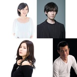 M・A・O、増田俊樹ら追加キャストのコメント到着 2021年7月放送アニメ『ピーチボーイリバーサイド』第1弾キービジュアルが公開