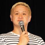 """ガリットチュウ福島、高橋名人と""""そっくりショット"""" 「親子?」「似てる」の声"""