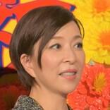真矢ミキが大好きな宮本浩次ポーズ、久しぶりのパンツスーツで「さぁ~がんばろうぜぃ!」